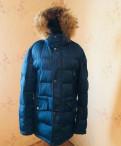 Продам новый мужской пуховик от снежной королевы, пиджаки мужские модные цены