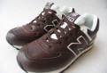 Купить мужские сланцы в интернет магазине недорого, кроссовки New Balance 574 Кожа Кор. Б.Я.40