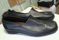 Кроссовки на платформе puma, кожаные туфли