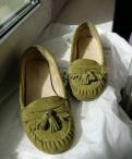 Мокасины Graceland, купить adidas originals кроссовки скидки
