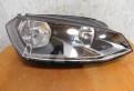 Фара правая VW Golf/Pointer Golf VII c 2012 г, ауди 80 б3 фары цена