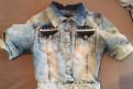 Одежда больших размеров в стиле бохо, куртка, джинсовая куртка