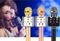 Караоке микрофон 3д ручка PLA пластик