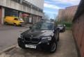 BMW X3, 2013, лифан х50 бу купить, Рощино