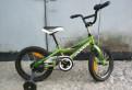 Велосипед детский Jamis