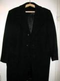 Ретро-пальто, брюки с резинкой внизу мужские джоггеры
