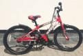 Stele Pilot 200 велосипед 5-9 лет