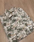 Куртка мужская columbia bedrock lodge mid, рубашка Outventure
