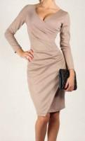 Брюки для женщин маленького роста после, новое платье