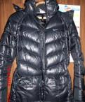 Спортивная куртка, платье в пол с воланами внизу