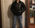 Теплые спортивные костюмы женские интернет магазин недорого россия, кожаный пуховик мужской с воротом из норки