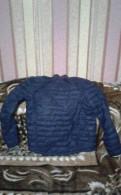 Продаю зимнюю куртку, толстовка reebok без капюшона