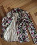 Купить бу вещи из европы, пиджак Befree
