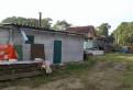 Дом 40 м² на участке 1 сот