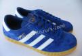 Мужские ботинки на платформе, кроссовки Adidas Hamburg Замша Яр. Син. Б.П.Беж. 41