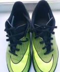 Белые кроссовки и джинсы мужские, бутсы футбольные Nike