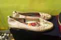 Мокасины / эспадрильи и балетки текстиль 37, кроссовки adidas by stella mccartney купить