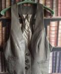 Магазин joom одежда, жилетка кожаная серого цвета Naf Naf оригинал, Отрадное