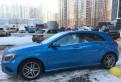 Mercedes-Benz A-класс, 2013, купить подержанный автомобиль в россии