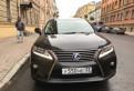 Авто с пробегом фольксваген пассат универсал, lexus RX, 2015