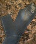 Джинсы мужские, домашняя одежда оптом от производителя натали