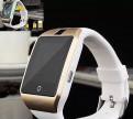 Умные часы Smart Watch Q18 белые