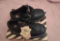 Мужские ботинки, ботинки clarks w17062162989