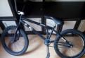 Шикарный BMX без заднего колеса