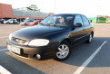 KIA Spectra, 2008, форд рейнджер 2008 купить бу
