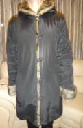 Куртка женская зимняя на искусственном меху, купить туфли для бальных танцев бу 26 размер