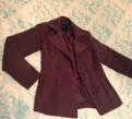 Демисезонное пальто пиджак 44-46 р, костюмы для хип хопа тодес