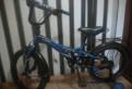Детский велосипед, Луга