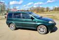 Honda HR-V, 2002, ваз 2110 16 клапанов бу