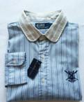 Рубашка polo Ralph Lauren, костюмы юбка и кофта с баской