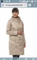 Купить одежду для сноуборда мужская пятнистую, пальто зимнее Hoops Новое
