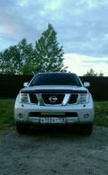 Nissan Pathfinder, 2006, ауди а 4 купить 2015, Никольское