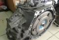 ZF6HP26 арт 3 контрактная АКПП на Киа, защита двигателя форд фокус с-мах