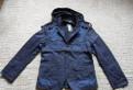 Марки одежды для спорта, мужская куртка на теплую погоду