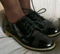 Купить женские кроссовки new balance недорого, ботинки, туфли