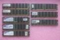 Память sdram (PC133) 256 / 512 MB для Pentium III, Тихвин