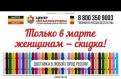Евроштакетник Штакетник металлический 108см