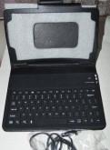 Чехол с силиконовой клавиатурой для планшета
