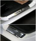 Накладки на внутренние пороги mazda Mazda 3 2009-2, автомагнитола на санг енг актион 2013 года