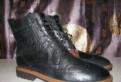 Купить обувь nike sb высокие 41 размер, новые ботинки, натуральная кожа, по стельке 30 см