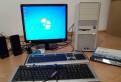Компьютер настольный в комплекте, б/у