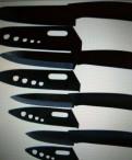Новые керамические ножи