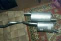 Продам глушитель на Фольксваген Т5, абсолютно новы, контрактный двигатель на мазду фамилия цена