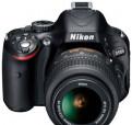 Nikon 5100 Kit 18-55 + nikon 18-200 3.5-5. 6 VR II