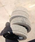 Колёса в сборе, матадор 225/45/17, колпаки на колеса r15 форд фокус 2 оригинал б\/у цена, Кириши