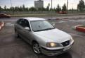 Hyundai Elantra, 2005, форд фокус 2 1.8 механика американец, Санкт-Петербург